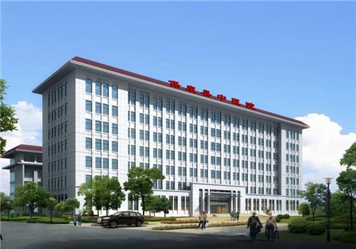 保康县中医院体检中心