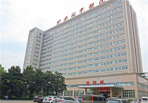 公安县中医院体检中心