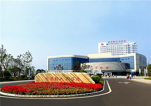 公安县人民医院体检中心