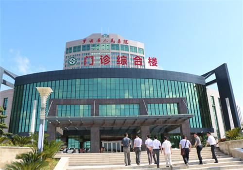 罗田县人民医院体检中心
