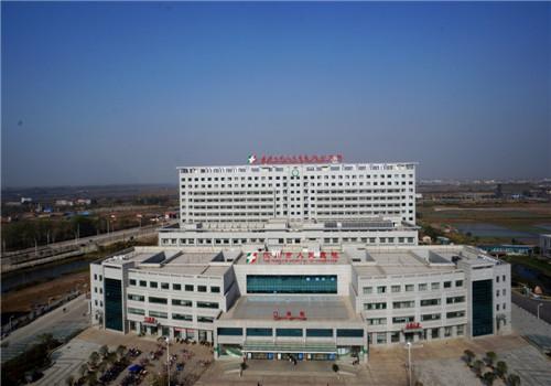 汉川人民医院体检中心