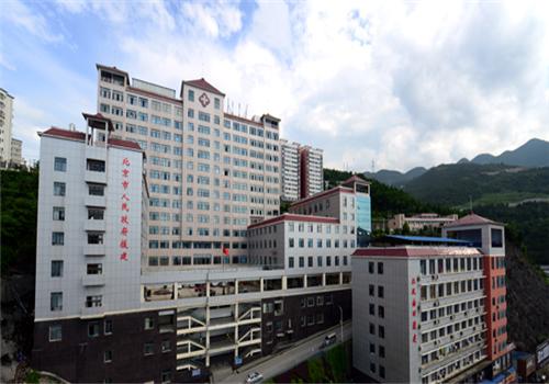 巴东县人民医院体检中心