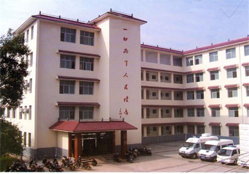 来凤县人民医院体检中心