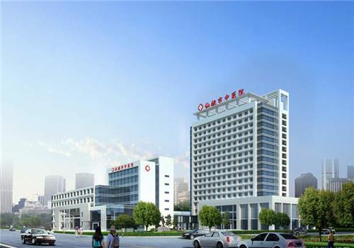 仙桃市中医院体检中心