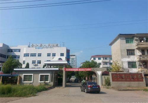 余江县人民医院体检中心