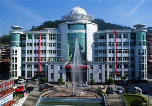 修水县人民医院体检中心