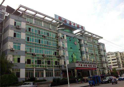修水县中医院体检中心