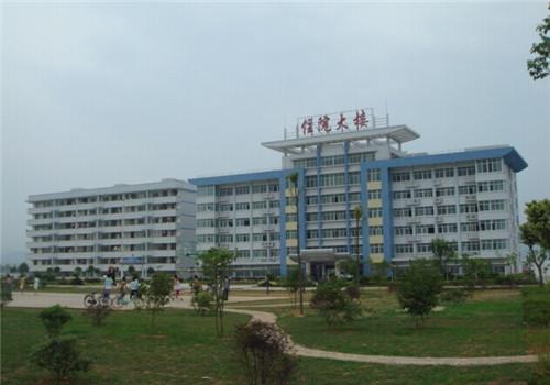 大余县人民医院体检中心