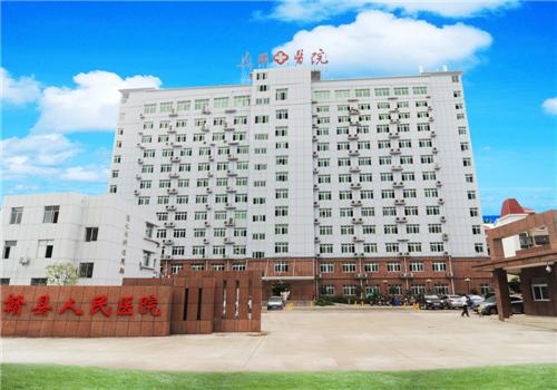 赣县人民医院体检中心