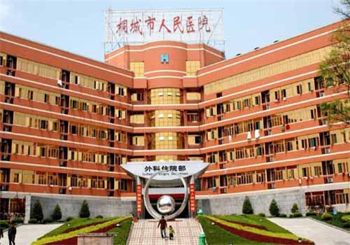 桐城市人民医院体检中心