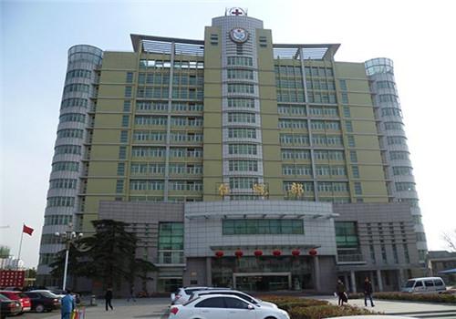 蚌埠123医院体检中心