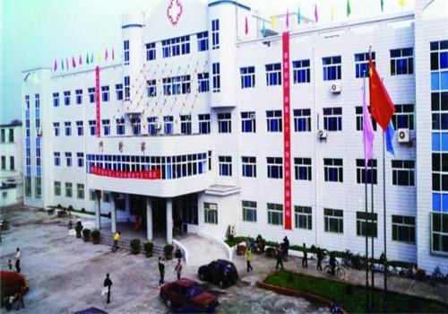 濉溪县医院体检中心