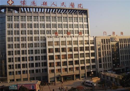 怀远县人民医院体检中心