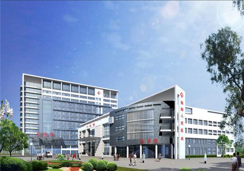 枞阳县人民医院体检中心