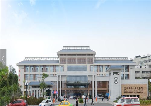 惠州中心人民医院体检中心