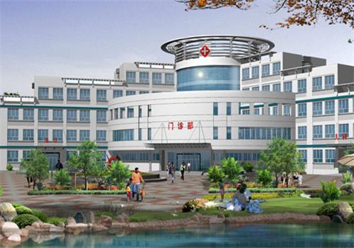 深圳罗湖区中医院体检中心