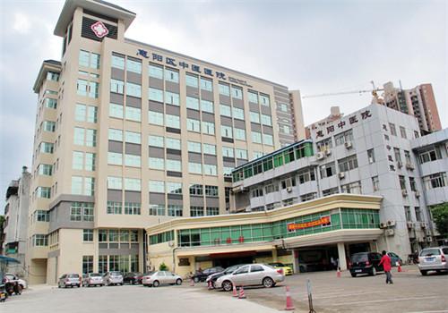 惠州惠阳区中医院体检中心