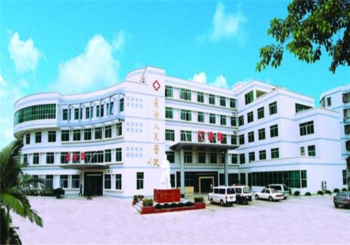 惠州第六人民医院体检中心