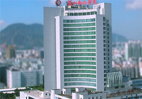 深圳南山區人民醫院體檢中心