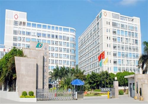 惠东县人民医院体检中心