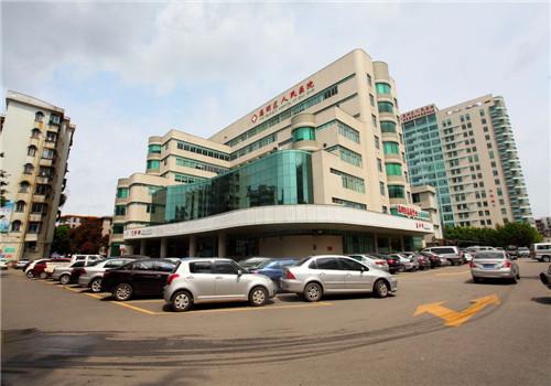 佛山高明区人民医院体检中心