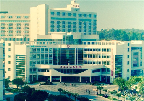 佛山三水区人民医院体检中心