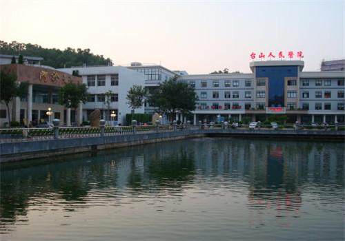 台山人民医院体检中心