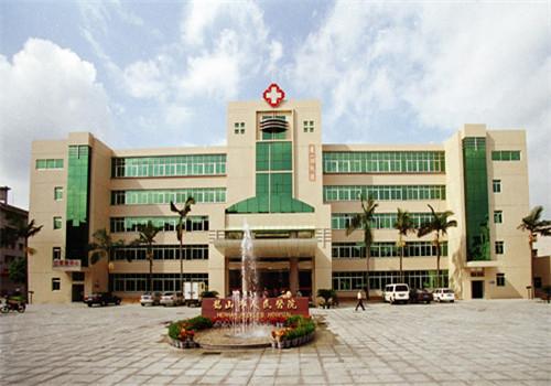 鹤山人民医院体检中心