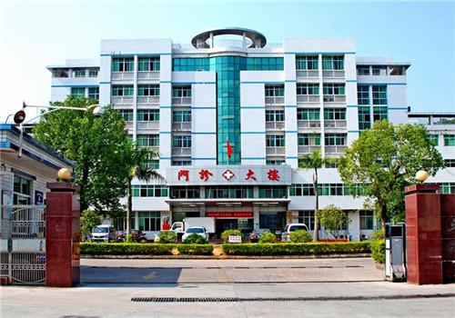 平远县人民医院体检中心