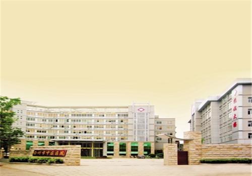 梅州市中医院体检中心