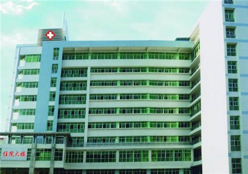 五华县人民医院体检中心