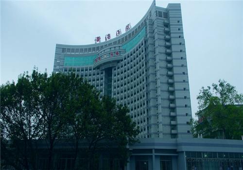 梅州人民医院体检中心