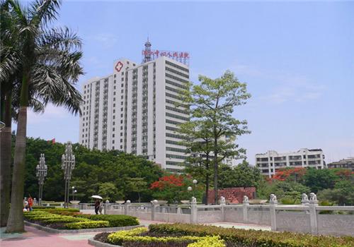 湛江中心人民医院体检中心