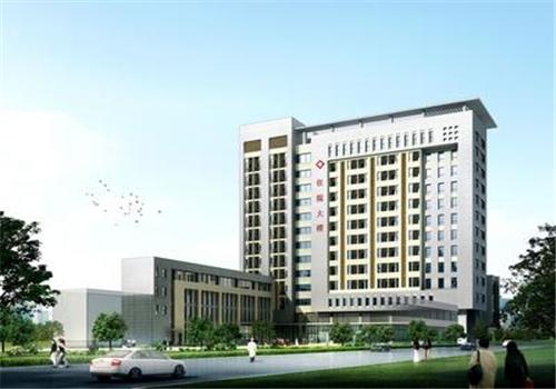潮州饶平县人民医院体检中心