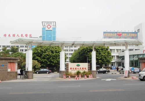 东莞樟木头人民医院体检中心