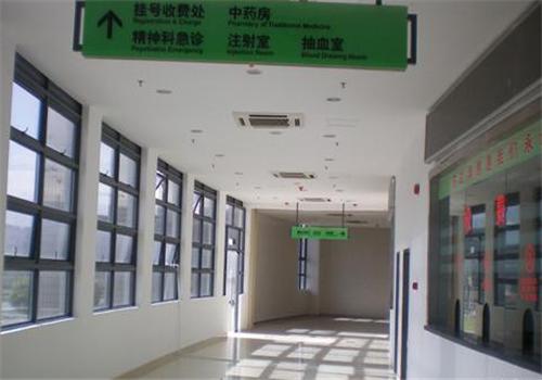 东莞中堂医院体检中心
