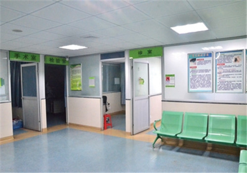 清远第二人民医院体检中心