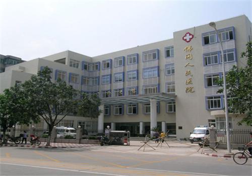 佛冈县人民医院体检中心
