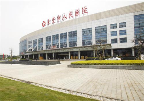 东莞市人民医院体检中心