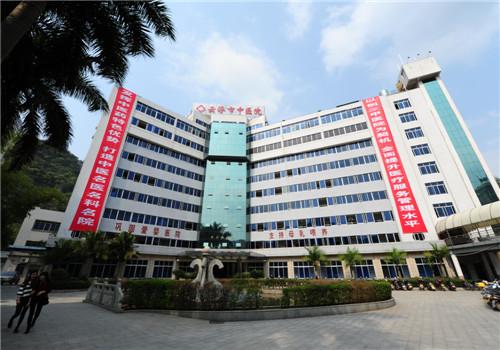 云浮市中医院体检中心
