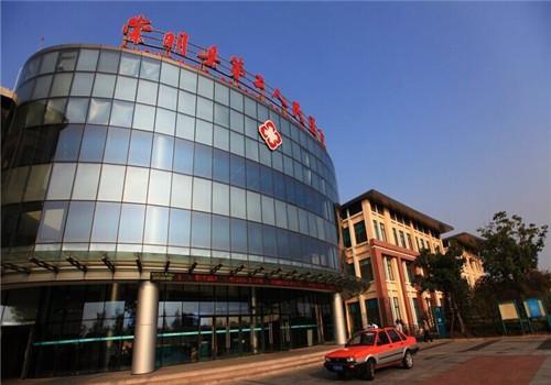 上海崇明县第二人民医院体检中心