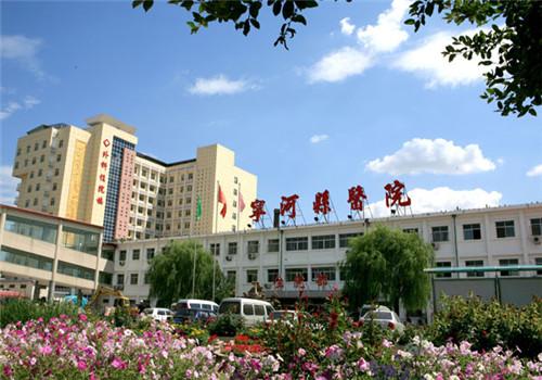 天津宁河县医院体检中心