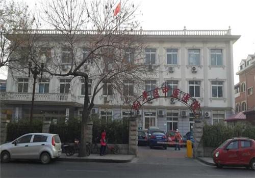 天津和平區中醫院體檢中心