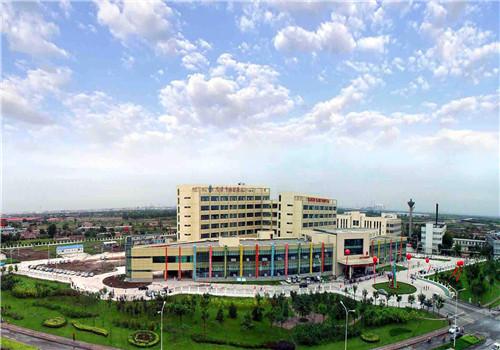 天津海河医院体检中心