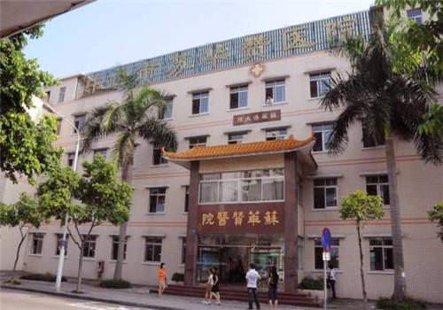 中山苏华赞医院体检中心