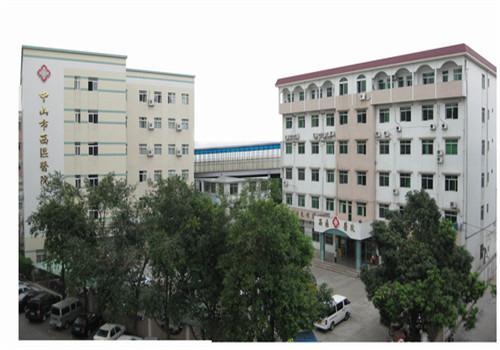 中山西区医院体检中心