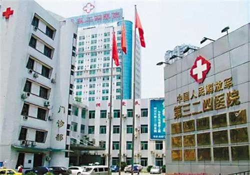 重庆324医院体检中心