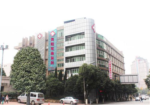 贵阳军康医院体检中心大楼