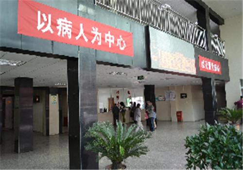 清镇市第一人民医院体检中心大厅