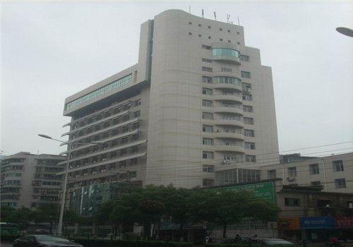 贵阳市南明区人民医院体检中心外景